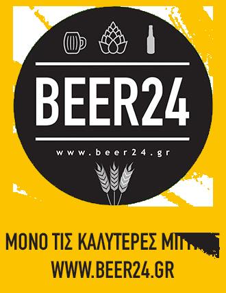 Beer24.gr